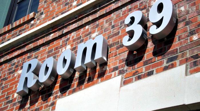 Комната 39. / Фото: www.aeslib.ru