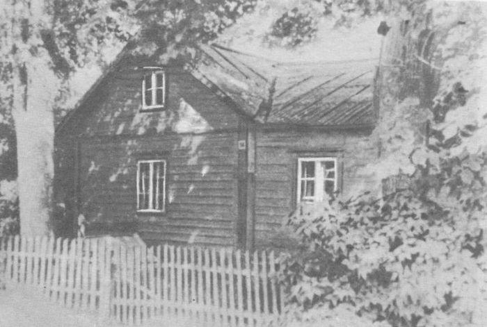 Дом, где жил Северянин в приморской деревне Тойла. / Фото: www.liveinternet.ru