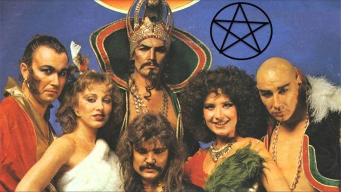 Группа «Чингисхан». / Фото: www.popnable.com