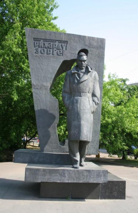 Памятник Рихарду Зорге в Москве. / Фото: wikimedia.org