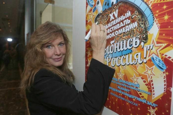 Елена Проклова. / Фото: www.woman.ru