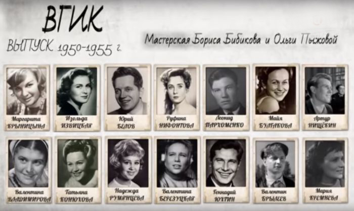 Легендарный курс. / Фото: www.tvc.ru