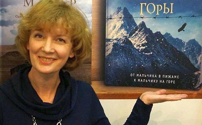 Мария Спивак. / Фото: www.ria.ru