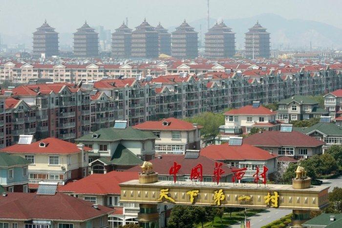 Дома в Хуаси. / Фото: www.lingyidao.com