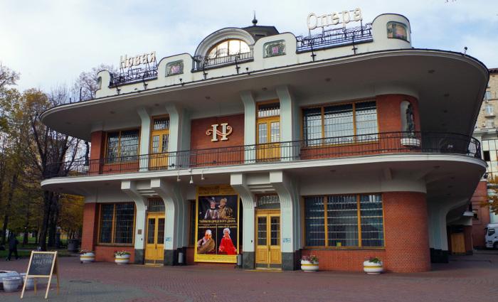 Театр «Новая Опера» им. Е. В. Колобова. / Фото: www.biletleader.ru