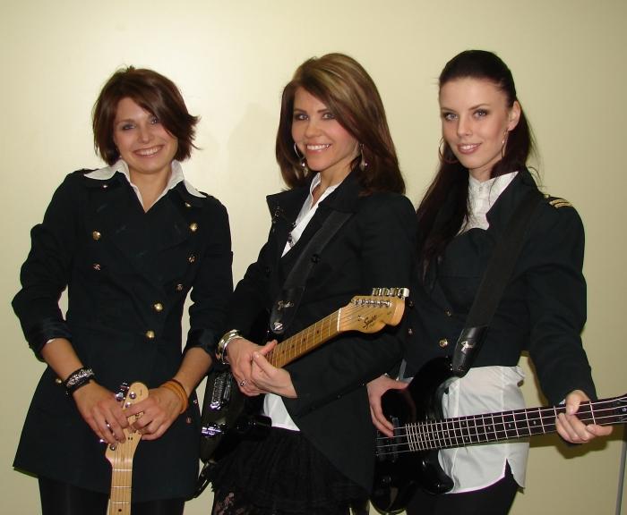 Группа «Лицей».  / Фото: www.wikimedia.org