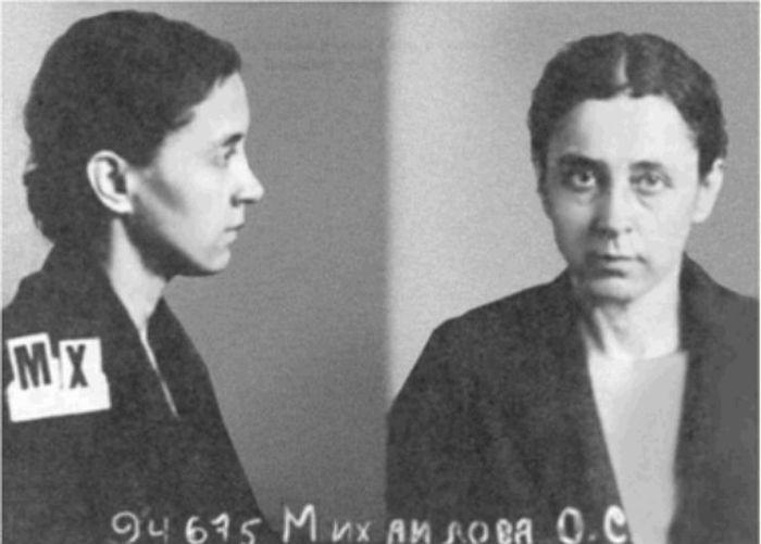 Ольга Михайлова в тюрьме. / Фото: www.lib.informaxinc.ru
