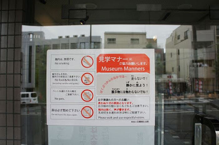 Правила поведения в музее. / Фото: www.googleusercontent.com