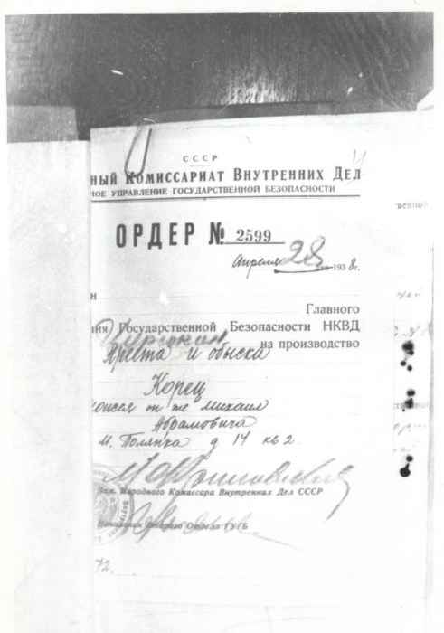 Аресты продолжались и после вынесения приговора основным фигурантам. / Фото: www.1001.ru