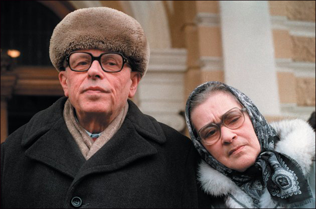 Андрей Сахаров и Елена Боннэр. / Фото: www.hro.org