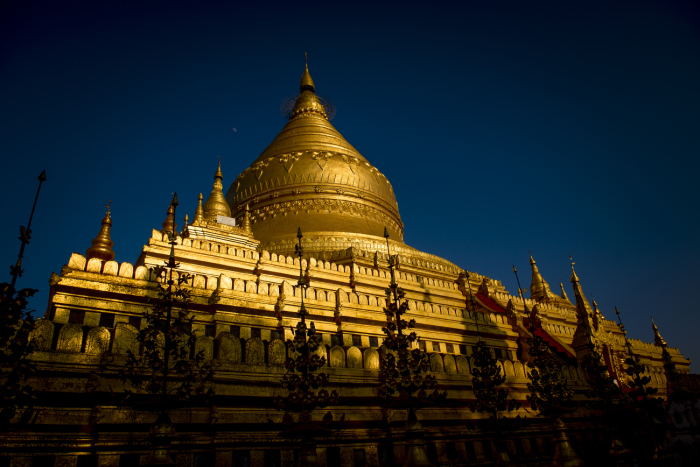 Золотая пагода Швезигон. / Фото: www.photosight.ru