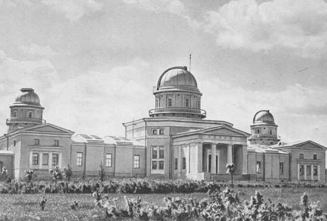 Пулковская обсерватория. / Фото: www.imperhans.ru