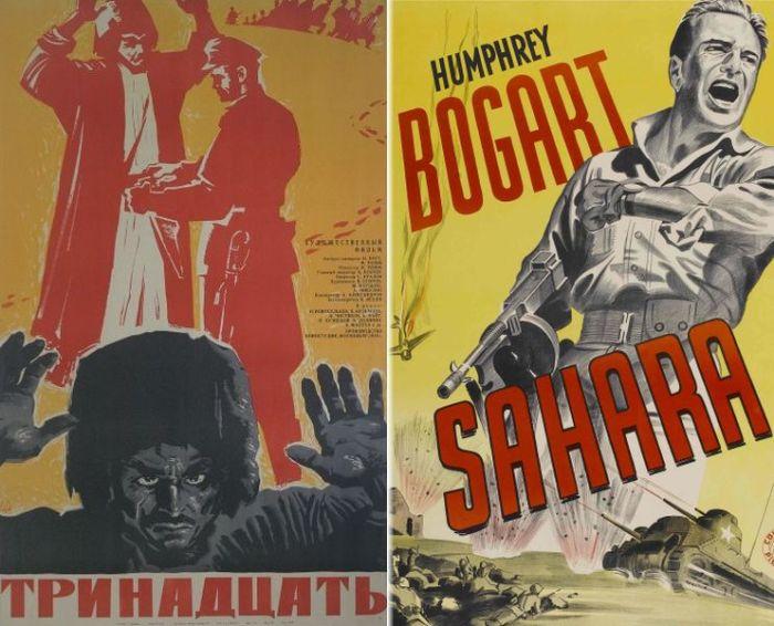 Постеры фильмов «Тринадцать» и «Сахара».