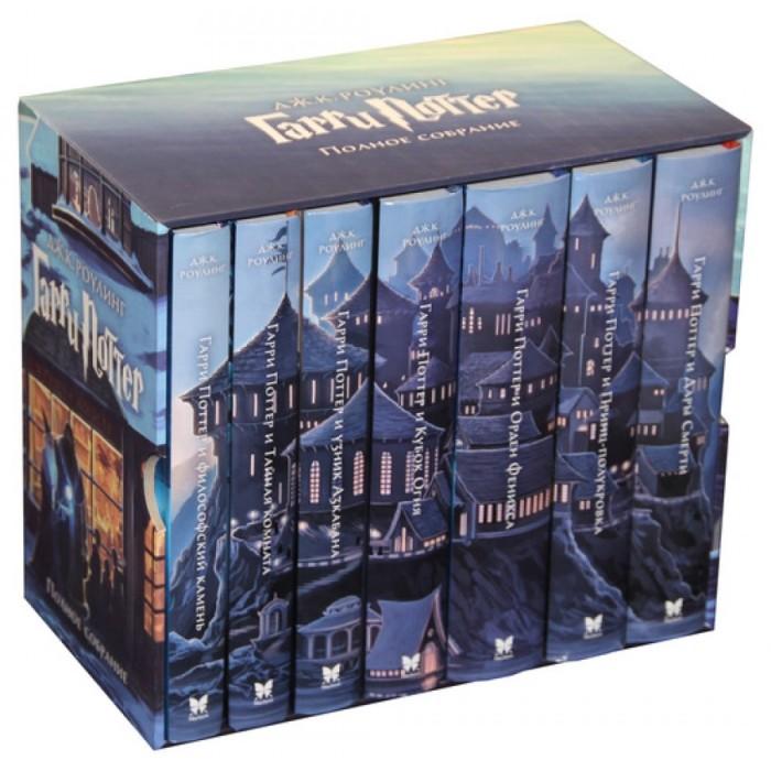 Книги о Гарри Поттере от издательства «Махаон». / Фото: www.ddetstvo.ru
