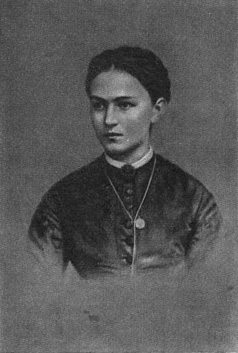Надежда Николаевна Римская-Корсакова. / Фото: www.romanbook.ru
