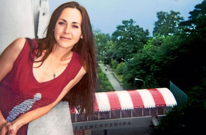Людмила. / Фото: www.7days.ru