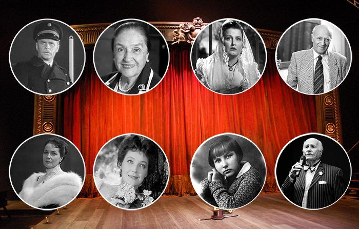Наши долгожители - звезды театра и кино.