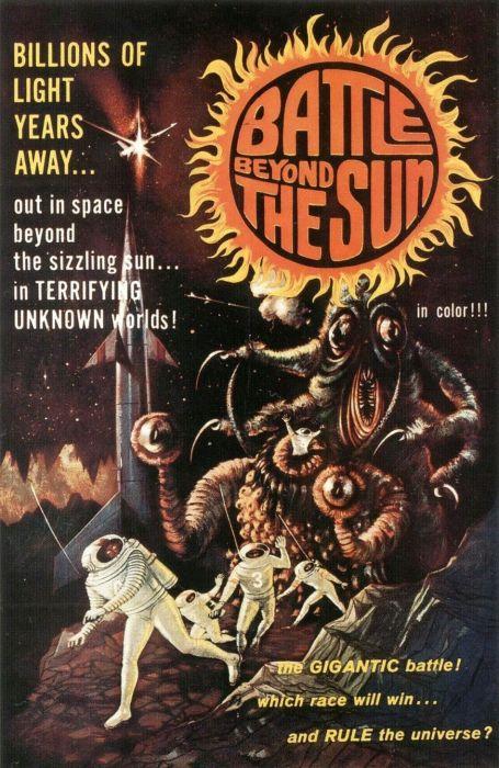 Плакат фильма «Битва за пределами Солнца».  / Фото: www.tmdb.org