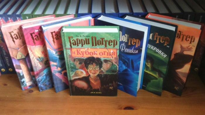 Книги о Гарри Поттере от издательства «Росмэн». / Фото: www.slushano.ru