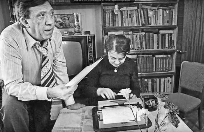 Домашняя работа. / Фото: www.sv-scena.ru
