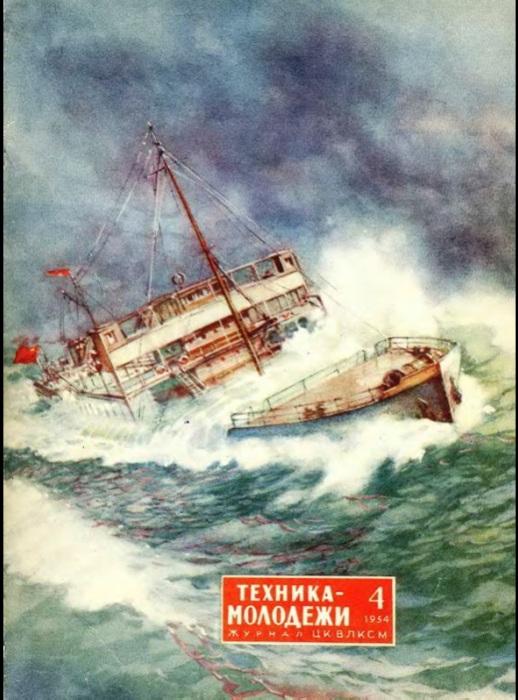 Обложка журнала «Техника - молодежи» №4.(1954). К.К. Арцеулов.