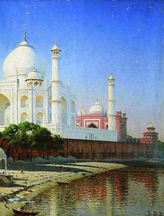 Мавзолей Тадж-Махал . Индия. (1876). Автор: Василий Верещагин.
