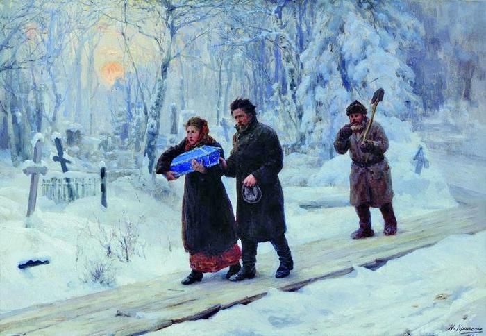 Похороны первенца. (1893). Ярошенко Николай.