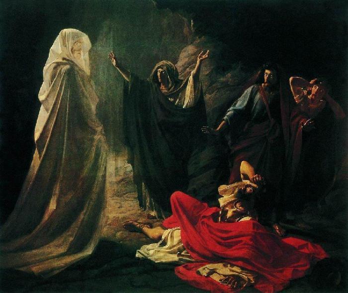 «Саул у Аэндорской волшебницы». Автор: Николай Ге.