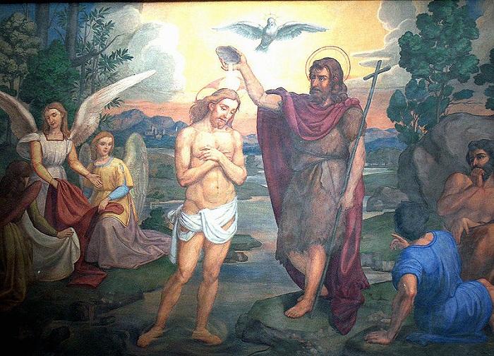 Иоанн Креститель крестит Иисуса в Иордане. Картина Giorgetti.