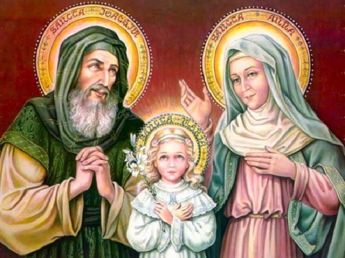 Праведные Иоаким иАнна с дочерью Марией.