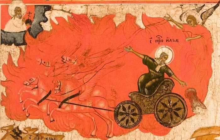 Илья Пророк в огненной колеснице.