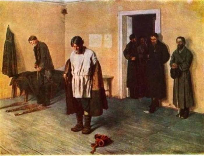 «Перед наказанием». Автор: Сергей Коровин.