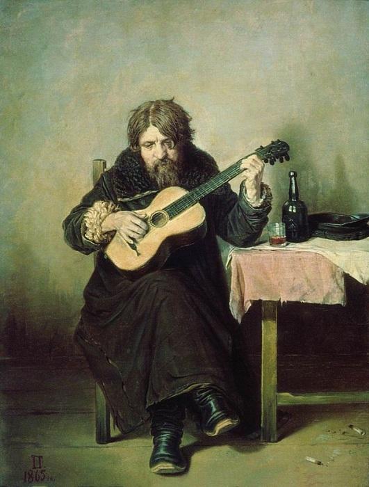 Гитарист-бобыль. (1865). Автор: В.Перов.