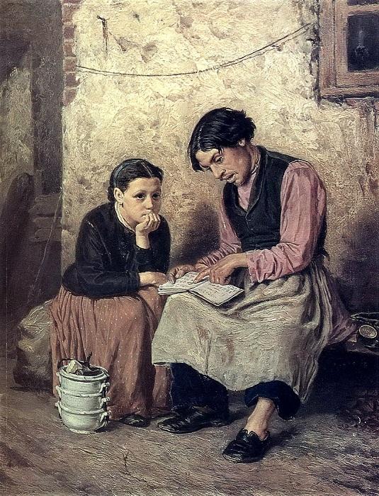 Дворник-самоучка. (1868). Автор: В.Перов.