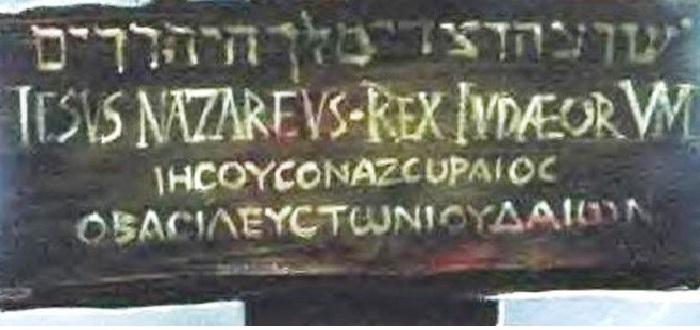 Титло INRI (лат. titulus) — христианская реликвия, найденная в 326 году императрицей Еленой.