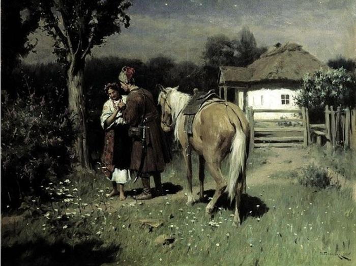 «Свидание». Автор: Пимоненко Н. К.