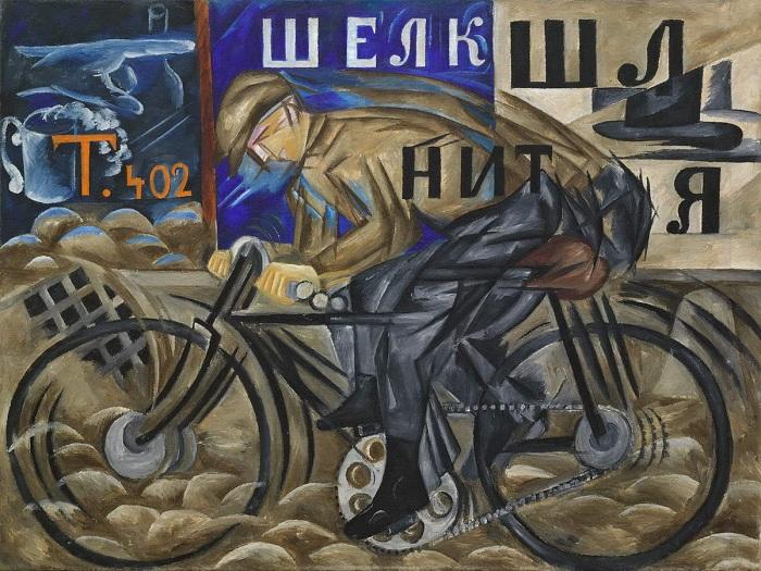 «Велосипедист» (1913). Автор: Наталия Гончарова.