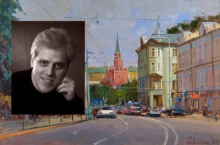 «Улица Волхонка». Автор: Шалаев Алексей.