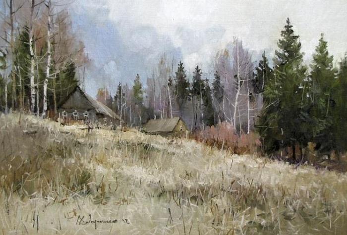 «Косая горка». Автор: Алексея Савченко.