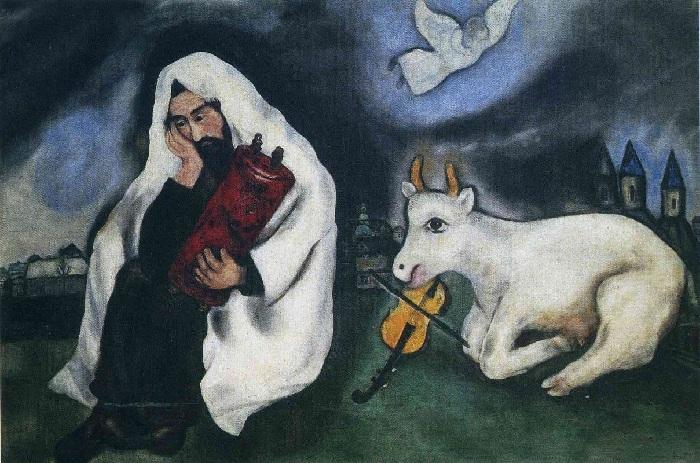 «Одиночество». (1933 год). Автор: Марк Шагал.