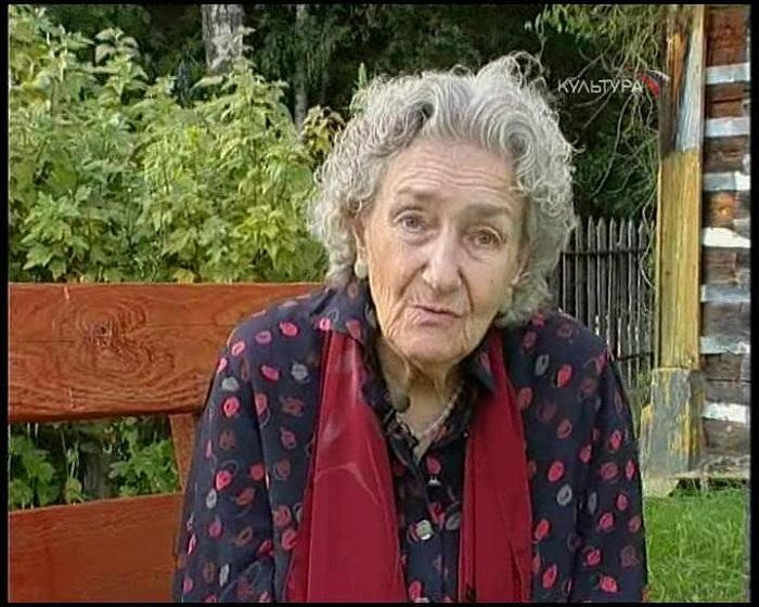 Мария Федоровна.