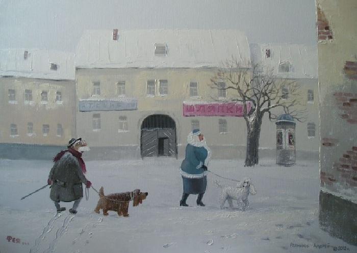 Фея. Автор: Андрей Репников.