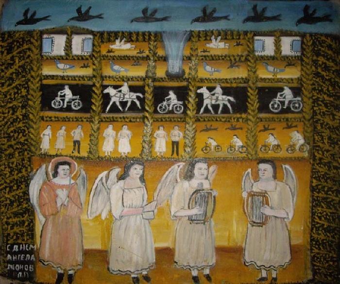 «С днем Ангела». Автор: Павел Леонов.