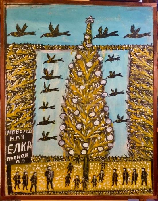 «Новогодняя елка». Автор: Павел Леонов.