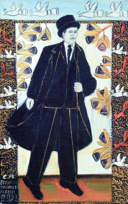 «Сергей Есенин». Автор: Павел Леонов.