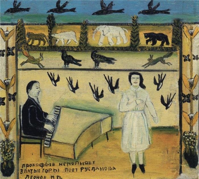 «Концерт». Автор: Павел Леонов.