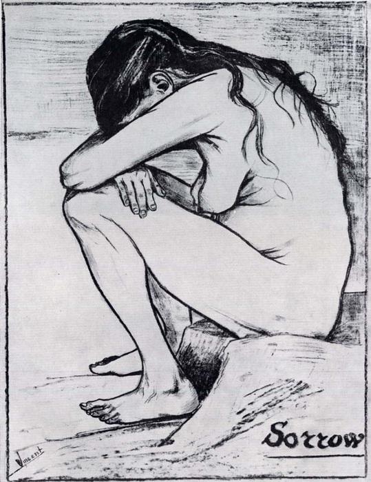 Клазина Мария Хоорник. Автор: Ван Гог.