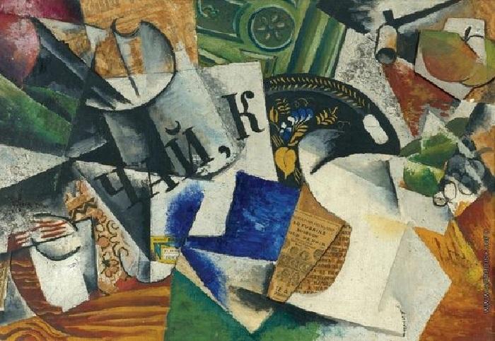 Натюрморт с подносом. (1915). 3 521 395 USD Продано в 2007 году. Автор: Любовь Попова.