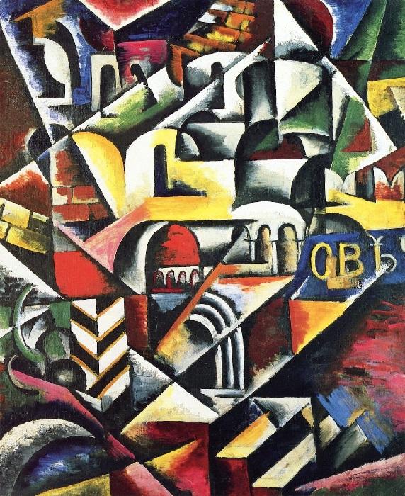 Кубистический городской пейзаж. (1914). 1 920 000 USD. Продано в 1990 году. Автор: Любовь Попова.