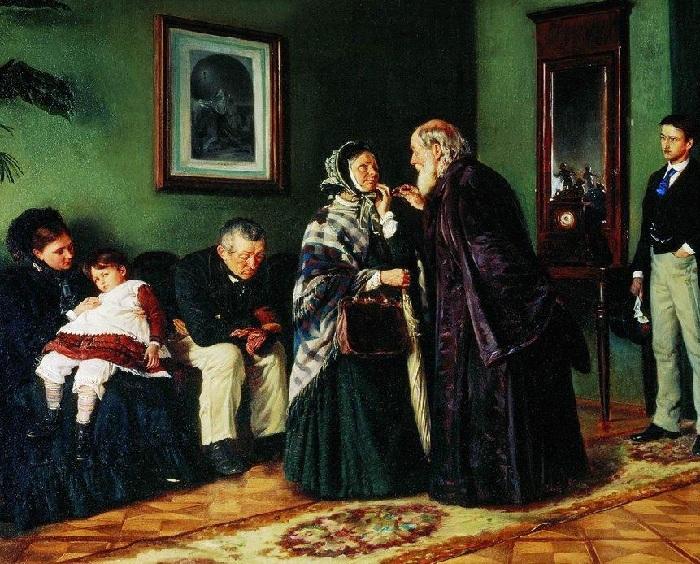 «В приемной у доктора». (1870).